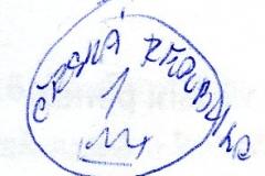 Koruna026